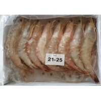 Prawns (Wild Caught/Ming Har) - XL size